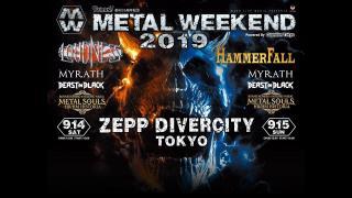【ライブレポ】METAL WEEKEND 2019 DAY.1 (2019.09.14)