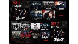 【イベント情報・3/20-21・】KNOT FEST JAPAN 2020