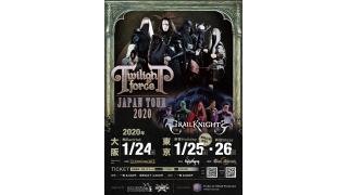 【イベント情報・1/24-26】TWILIGHT FORCE & GRAILKNIGHTS JAPAN TOUR 2020