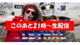 【動画紹介】ザ・リーサルウェポンズ生配信 (2020.02.29)