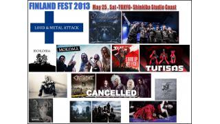 【イベント情報・重要 5/14】FINLAND FEST 2013