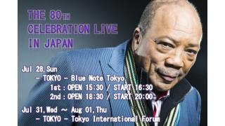 【イベント情報】QUINCY JONES THE 80th CELEBRATION LIVE in JAPAN