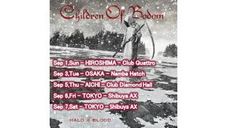 【イベント情報】CHILDREN OF BODOM JAPAN TOUR 2013