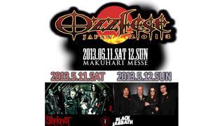 【雑談・Q&A】OZZFEST JAPAN 2013 で良かったバンドは? 中間集計