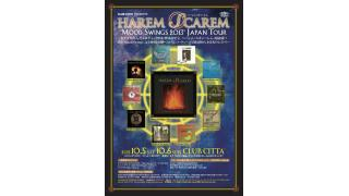 "【イベント情報】HAREM SCAREM ""MOOD SWINGS 2013""JAPAN TOUR"