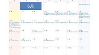 【音楽情報】2013年6月のライブスケジュール