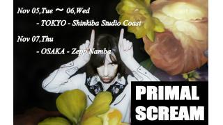 【イベント情報】PRIMAL SCREAM JAPAN TOUR 2013