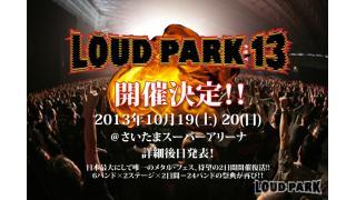【雑談・アンケート・動画紹介】LOUD PARK 13 に出演して欲しいバンド 中間集計 TOP 5