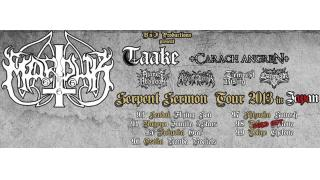 【イベント情報・追記 8/29】MARDUK SERPENT SERMON TOUR 2013 IN JAPAN