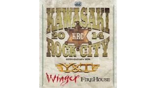 【イベント情報】KAWASKI ROCK CITY 2014