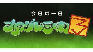 【雑談】9月21日~23日のイベント案内