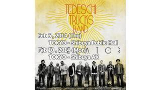 【イベント情報】TEDESCHI TRUCKS BAND