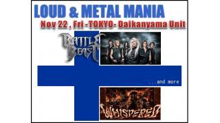 【イベント情報】LOUD & METAL MANIA 2013