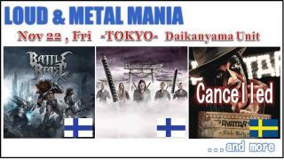 【イベント情報・重要 11/1】LOUD & METAL MANIA 2013