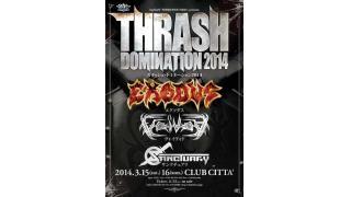 【イベント情報】THRASH DOMINATION 2014