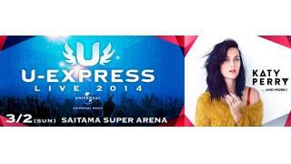 【イベント情報】U-EXPRESS LIVE 2014