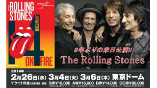 【動画紹介】HAPPY BIRTHDAY KEITH RICHARDS!