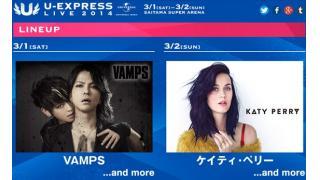 【イベント情報・追記 12/27】U-EXPRESS LIVE 2014