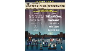 【イベント情報・追記 12/31】HOSTESS CLUB WEEKENDER 2014.02