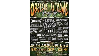 【イベント情報】OBSCENE EXTREME FESTIVAL JAPAN 2014