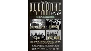【イベント情報・追記 1/2】NEW YEAR'S BLOODAXE FESTIVAL 2014