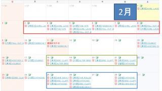 【音楽情報】2014年2月のライブスケジュール