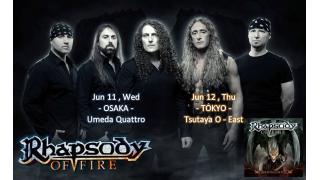 【イベント情報】RHAPSODY OF FIRE JAPAN TOUR ~ MELODIC POWER METAL NIGHT VOL.15 ~