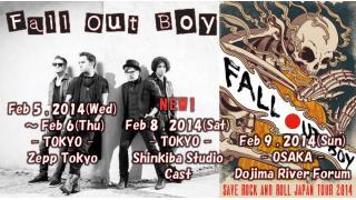 【ライブレポ】FALL OUT BOY 「SAVE ROCK AND ROLL」 JAPAN TOUR 2014 (2/8)