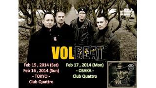 【ライブレポ】VOLBEAT JAPAN TOUR 2014 (2/15)