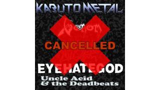【イベント情報・重要 4/4】KABUTO METAL 2014