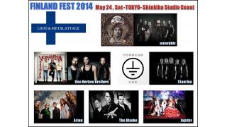 """【イベント情報】FINLAND FEST 2014 """"LOUD & METAL ATTACK"""""""