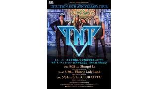 """【イベント情報】TNT """"INTUITION"""" 25TH ANNIVERSARY TOUR"""
