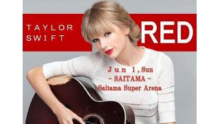 【イベント情報】TAYLOR SWIFT THE RED TOUR