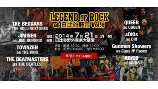 【イベント情報】LEGEND OF ROCK AT 日比谷野音 VOL.6