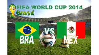 【2014W杯】ブラジル vs メキシコ (BRA vs MEX)