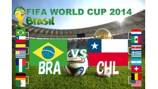 【2014 W杯】決勝T ブラジル vs チリ ( BRA vs CHL )