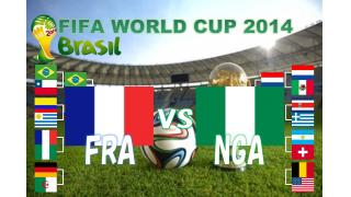 【2014 W杯】決勝T フランス vs ナイジェリア ( FRA vs NGA )