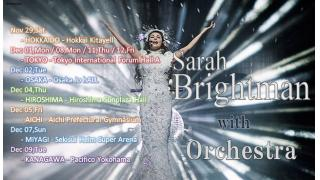 【イベント情報】SARAH BRIGHTMAN WITH ORCHESTRA