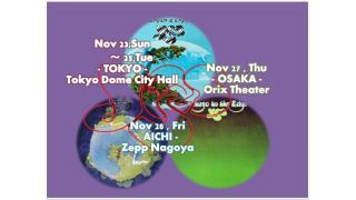 【イベント情報】YES JAPAN TOUR 2014