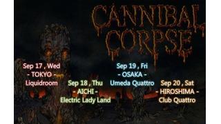【イベント情報】CANNNIBAL CORPSE JAPAN TOUR 2014