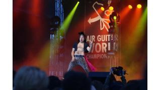 【動画紹介】AIR GUITAR WORLD CHAMPIONSHIPS 2014