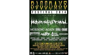 【イベント情報】BLOODAXE FESTIVAL 2014