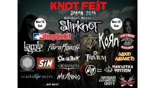 【イベント情報・追記 8/29】KNOT FEST JAPAN 2014