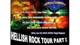 【イベント情報】HELLOWEEN & GAMMA RAY HELLISH ROCK TOUR PARTⅡ