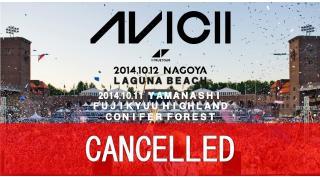 【イベント情報・追記・重要 9/10】AVICII #TRUE TOUR 公演中止