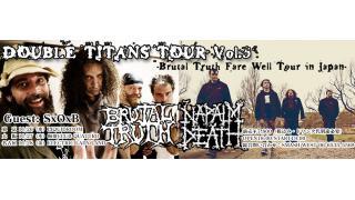 【イベント情報】DOUBLE TITANS TOUR Vol.5