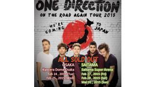 【イベント情報】ONE DIRECTION ON THE ROAD AGAIN TOUR 2015