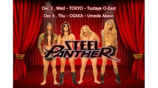 【イベント情報】STEEL PANTHER JAPAN TOUR 2014