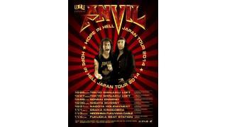 【イベント情報】ANVIL HOPE IN HELL JAPAN TOUR 2014