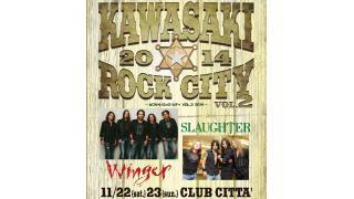 【イベント情報】KAWASAKI / NAMBA ROCK CITY VOL.2
